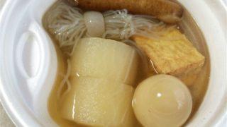 コンビニおでん炭水化物ランキング☆【低糖質ダイエット】