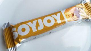 低糖質ダイエット中はSOYJOY(ソイジョイ)が貴重な戦力になりそう!