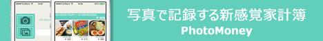 468x60_01_banner