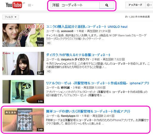YouTube_12