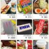 新作アプリ「PhotoMoney(フォトマネー)」リリースしました☆