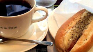 水曜日はカフェチェーンのドリンクセットでちょっと節約!(カフェ・ド・クリエ)【サラリーマンランチWars】