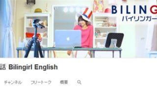 ゴールデンウィークは無料で動画三昧!YouTubeおすすめチャンネル☆