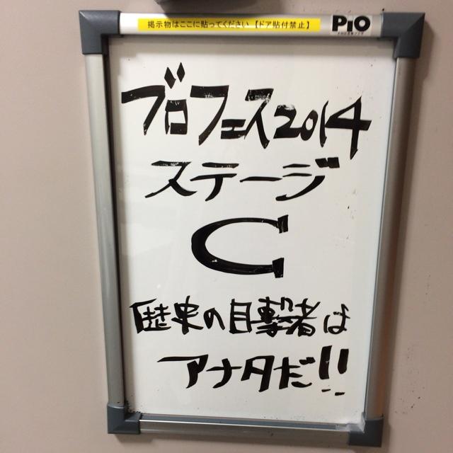 写真 2014-08-23 11 49 04