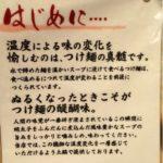 写真 2014-09-24 16 18 23
