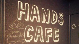 【東京カフェ巡り】買い物だけじゃもったいない!東急ハンズ直営のカフェがあるってご存知でしたか?(渋谷・HANDS CAFE)