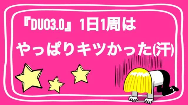 写真 2014-10-03 14 21 04