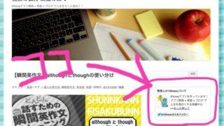 【ブログカスタマイズ】プロフィールページを作ってみました。最近「自分の棚卸し」していますか?