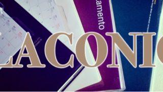 手帳選びのシーズン到来!LACONIC(ラコニック)の手帳を集めてみました☆