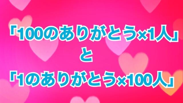 写真 2014-12-20 16 00 01