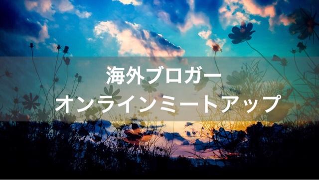 写真 2015-02-20 21 23 35