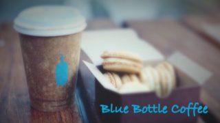 「ブルーボトルコーヒー」のフリー写真素材を発見!iPhoneアプリでオシャレに加工してみました☆