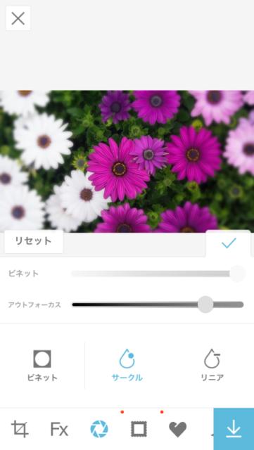 写真 2015-04-17 18 55 36