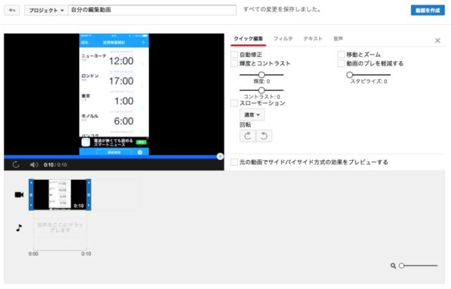 スクリーンショット 2015-04-08 19.58.14
