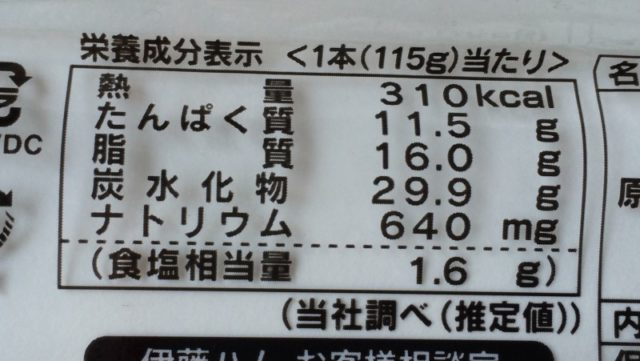 写真 2015-05-02 13 29 28