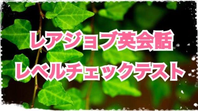 写真 2015-05-08 20 21 14