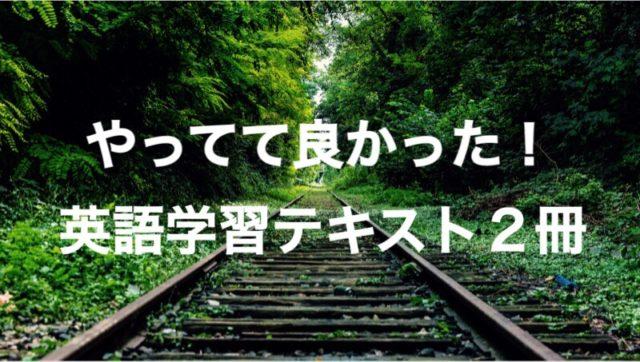 写真 2015-06-06 20 02 57 (1)