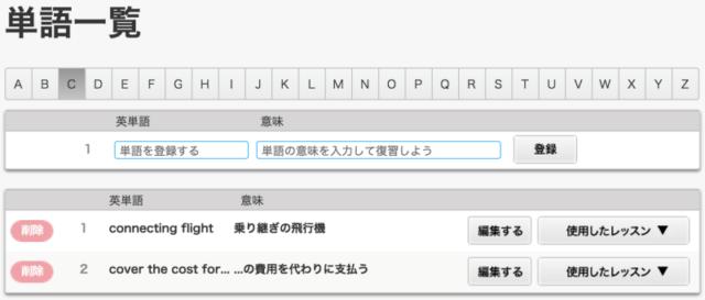 スクリーンショット 2015-08-17 20.50.58
