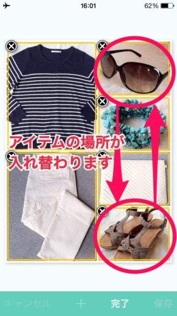 Photo-2015-09-02-18-50-24_8057