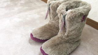 つま先の冷えをピンポイントで解決!ふわふわルームブーツで足首まで暖かいゾ☆
