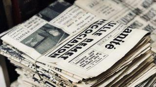 実家の親が契約した新聞を、契約途中で解約したときの経験談